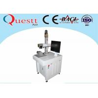 China 10W Jewelry Laser Marking Machine , Imported Galvanometer Laser Scanner For Medication on sale