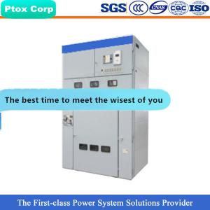 China XGN17 China supplier indoor distribution 33kv switchgear on sale