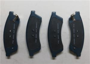 China Epica Automobile Chassis Parts Rear Brake Pad Parts OE 96475028 96496763 on sale
