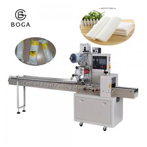 China Automatic Small Flow Wrapping Machine / Towel Packing Machine Multi Function on sale