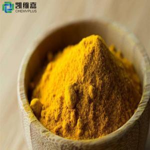 China Vitamin A Acetate 500,000IU/G WS (Feed Grade) on sale