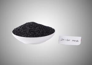 China Iodine 800-1200mg/G Coconut Shell Activated Carbon For Gold Extraction Industry on sale
