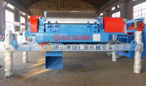 China high speed drilling mud Decanting centrifuge for drilling cuttings solids control on sale