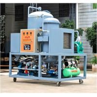 China car engine lubricating oil purifier, oil filtration system,oil filtering, oil recycle, oil treatment machine on sale