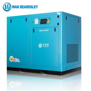 China Single Stage Servo Permanent Magnetic Air Compressor 2.2m3/Min @116psi / 8bar on sale