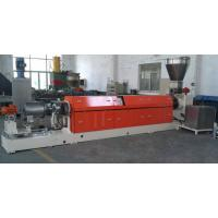 China 22-132 KW Single Screw Plastic Pelletizing Equipment With High Capacity on sale