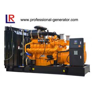 China Water Cooled 800 - 1600kw Biomass / Natural Gas Generators with Multi - Cylinder Electric Start on sale