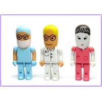 People Doctor USB Flash Drive