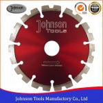 150mm Concrete Circular Saw Blade , Red Dry Diamond Blade 6 Inch for Reinforced Concrete Cutting