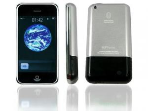 China CECT HiPone I32 Dual SIM PDA Phone on sale