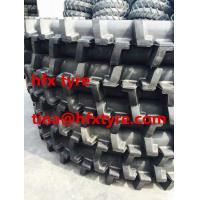 spraying machine tyre 230/95-74  R2