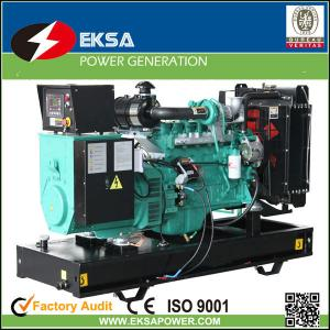 China 120kw 50hz cummins diesel generator set with 6CTA8.3-G2 engine china supplier best quality on sale