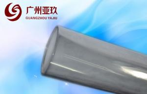 China Black Auto Paint Protective Film , Blue Glitter 1.52*15m PVC 150um on sale