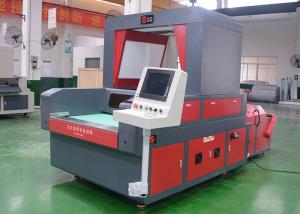 China Auto Upper Marking Line Machine  Save five times the workforce on sale
