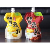 custom reusable liquid stand up baby food spout pouch,plastic fruit juice packaging bag