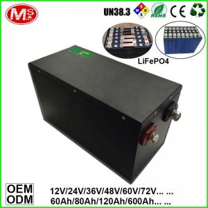 China Long Life Cycle LiFePO4 Cells Electric Vehicle Battery 12V 24V 200Ah / 300Ah Customized on sale