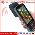 Vehicle Parking Management Handheld UHF RFID Reader Android With WIFI GPS