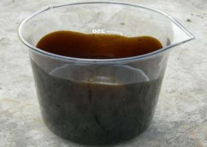 China Hydrolysate Liquid Amino Acid Organic Fertilizer For Plants Vegetables on sale