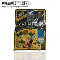 Three Side Seal Pouch With Open Notches High End Food Packaging For Pet