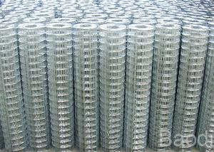China Construction Square Heavy Gage Wire Mesh With Hot Dipped Galvanized High Strength on sale