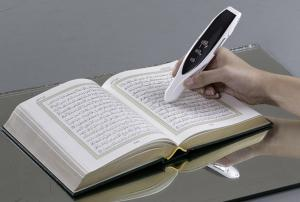 China OEM and ODM 4GB Digital Quran Pen Reader, readpen with Tajweed and Tafseer on sale