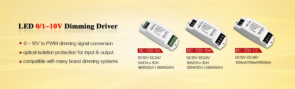 High quality 12V 24V DC 1-10V dimmer driver