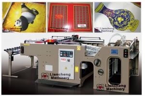 China fabric screen printing machine linear touch high precision imported parts inverter control PLC on sale
