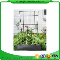 "Sturdy Metal Vegetable Garden Trellis , Garden Green Bean Trellis 56"" trellis is 47-1/2"" H installed; 30"" W at the top a"
