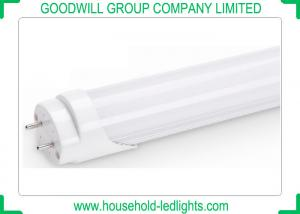 China Cold White LED T8 Tube Light 1.2M Milky Cover Epistar SMD2835 No RF Interference on sale
