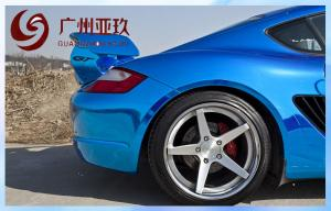 China Car Wrapping Chrome Vinyl Film Blue For Car Cover 1.52*30m on sale