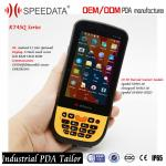 Rugged Mobile Data Capture Phone Scanner Built-in Barcode Scanning Module of Honeywell in Inventory and Logistics