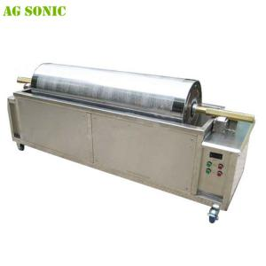 China Ultrasonic Anilox Roller Cleaning Machine for Printing Industry with 40khz Frequency on sale