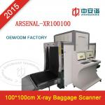 Station and Subway High resolution display x ray parcel scanner roentgenoscopy inspect