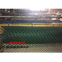 Extruded Chain Link Fence Privacy Screen / Slats PVC Coated For Border Fencing