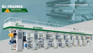 China Rotogravure Printing Machine for PVC on sale