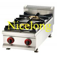 China Long lifetime counter top stainless steel 2 burners gas stove for sale GB-2Y on sale