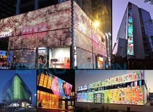China RGB Glass Wall LED Curtain Display High Transparency IP67 160 Degree 1R1G1B on sale