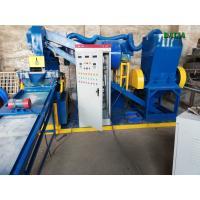 380V Copper Cable Granulator Machine Copper Shredding Machine Environmental