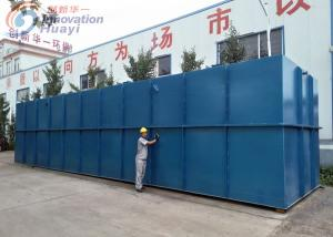 China Blue Integrated Sewage Treatment Plant With Bio - Oxidation Technology 220V / 380V on sale