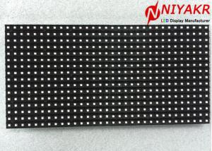 China RGB P10 Outdoor SMD LED Display Module Full Color IP65 SMD3535 320x160mm on sale