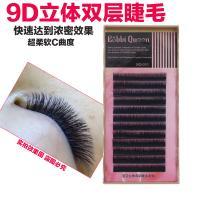 Super Soft 3D / 4D Eyelash Extensions , Synthetic Eyelash Extensions J Curl