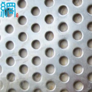 China Galvanized perforated metal mesh on sale