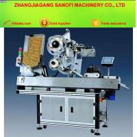 Rotary Type Self Adhesive Sticker Labeling Machine For Beer Glass Bottle Labeling Machine