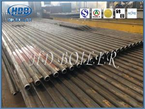 China Carbon/Stainless/Alloy Steel Water Wall Panels / Water Cooling Wall For Utility/Power Station Plant ASME Standard on sale