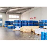 Highly Alkylated Amino Resin / Benzoguanamine Melamine Resin Resistant To Washing