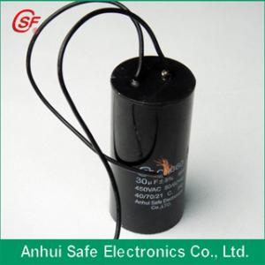 China Capacitor cbb60 for washin machine use made in china on sale