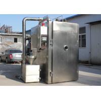 fish smoke house, fish smoke house Manufacturers and