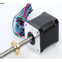 China Nema 17 stepper motor lead screw 2 phase for diy 3D printer subassembly on sale