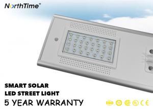 China Germany Solarworld Brightness USA LED Bridgelux 30W Integrated Solar Street Light With ROHS ISO CE on sale