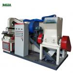 High Purity Copper Wire Recycling Machine 0.3mm - 25mm Cable Diameter